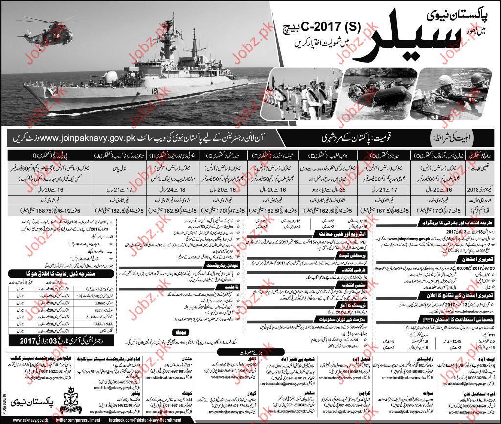 Join Pakistan Navy