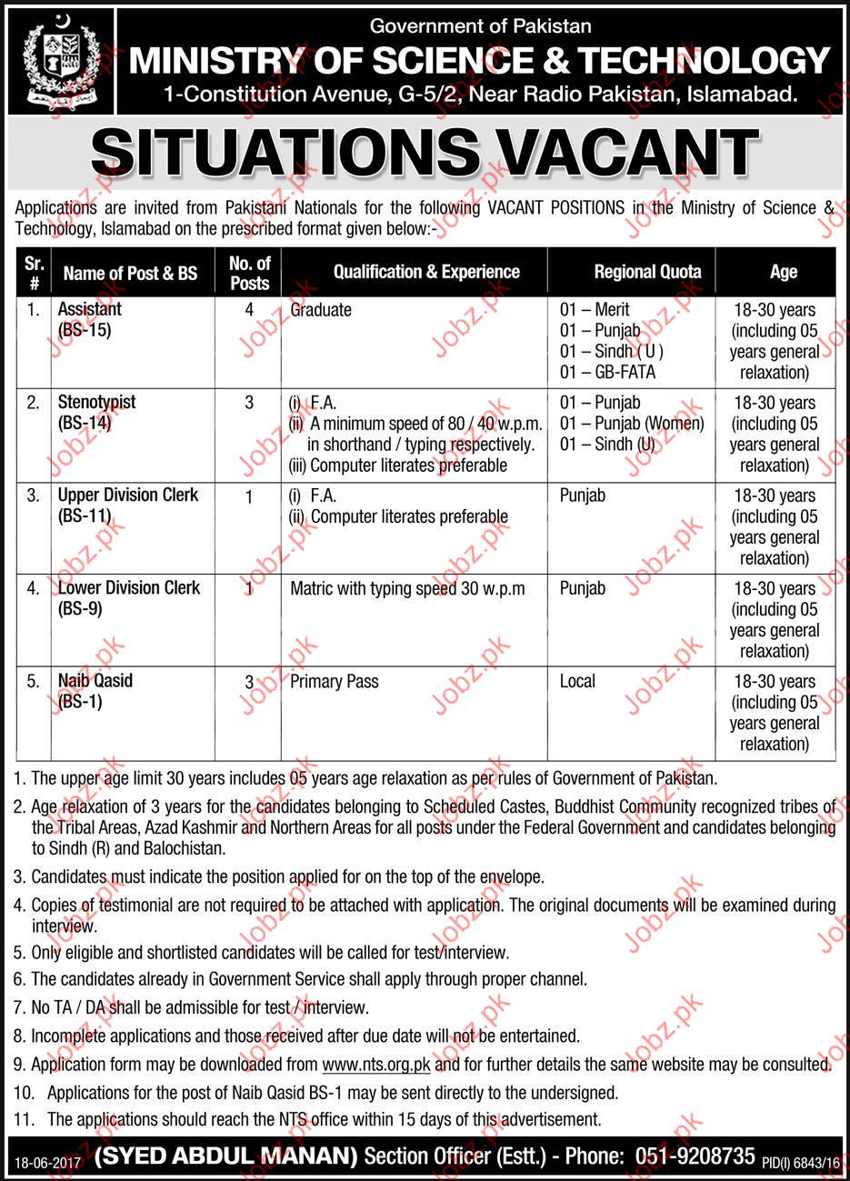 Ministry Of Science & Technology Jobs 2017