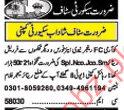 Shadab Security Company Required Staff