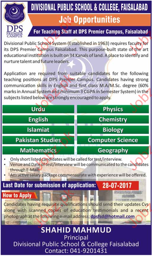 Divisional Public School And College Faisalabad Jobs
