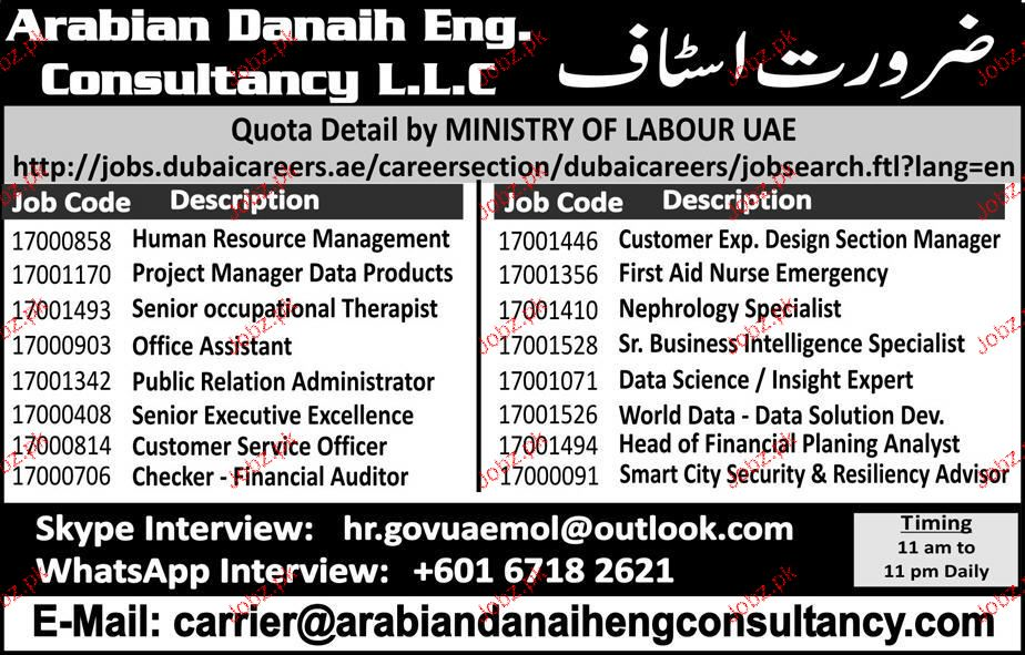 Ministry of Labour UAE Medical Jobs