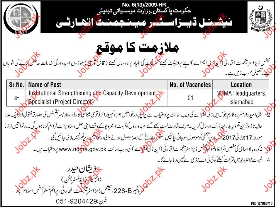 National Disaster Management Authorithy Jobs 2017