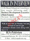 Male / Female Business Development Executives Wanted