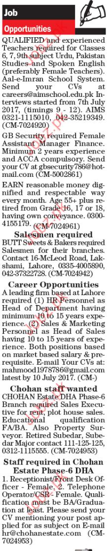 Chohan Estate Job Opportunities
