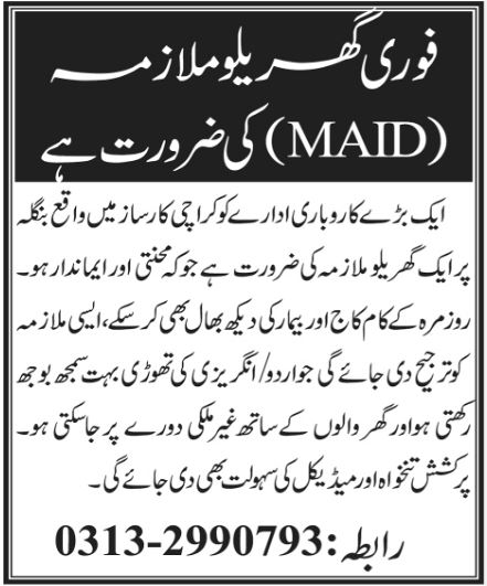 Home Maid Required
