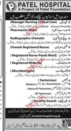 Manager Nursing, Radiographers Job Opportunity