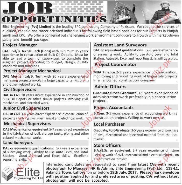 Elite Engineering Limited EEL Vacancies