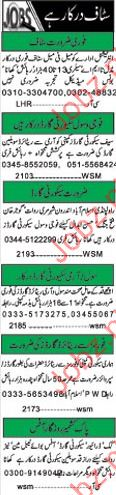 Driving Jobs in Pak Kashmir Rozgaar Office