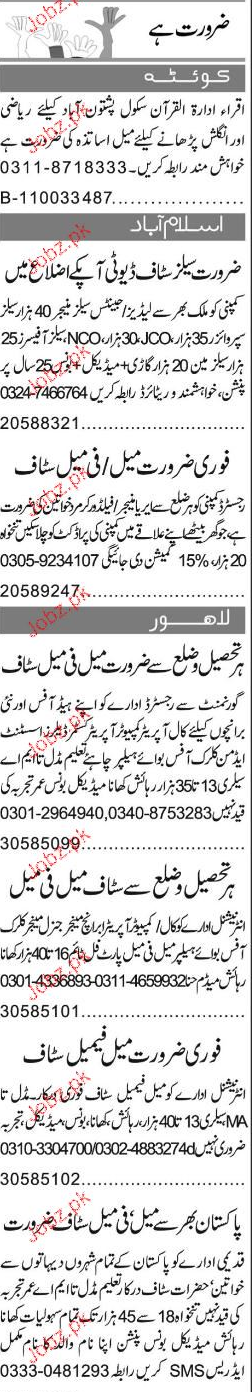 Sales Managers, Sales Officers Job Opportunity