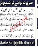 Transporters Job Opportunity