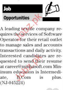 Software Operator Jobs In Textile Comopany