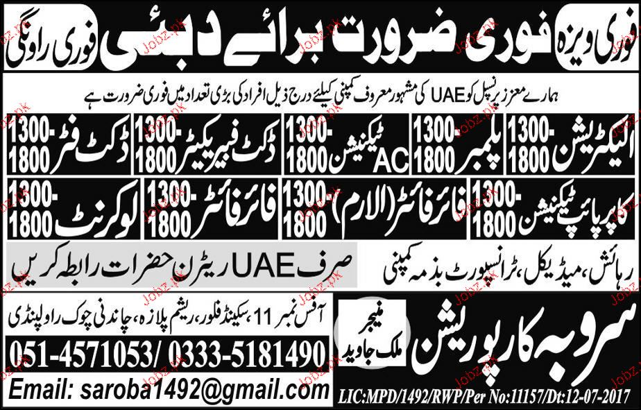 Electricians, Plumber, AC Technicians, Duct Fitters Wanted