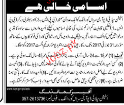 Station Supply Depot Army Service Corps Jobs
