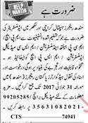 Administrators Job in Karachi