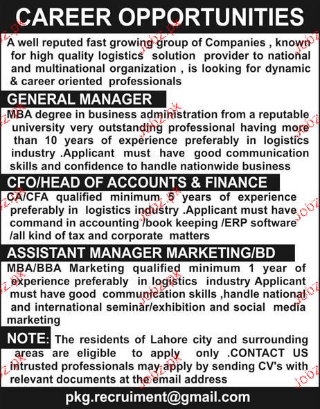 General Manager, Head of Accounts & Finance Wanted