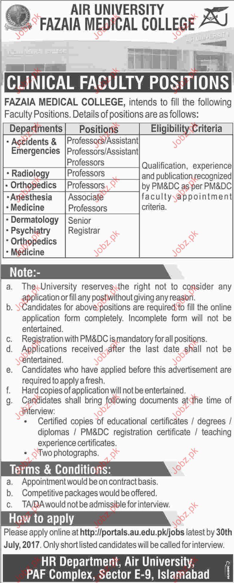Fazaia Medical College FMC Career Opportunities