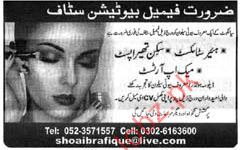 Female Beautician Staff Required