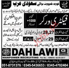 Factory Worker Required for Saudi Arabia