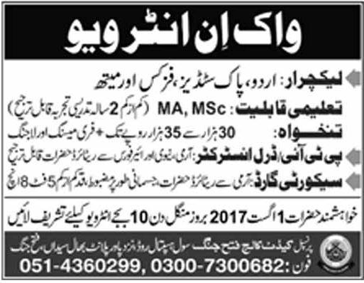 Job in Cadet College Fateh Jang