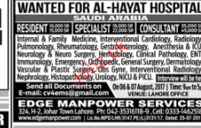 Residents, Specialists and Consultants Job Opportunity