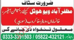Muzaffarabad View Hotel Jobs
