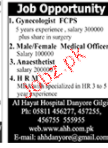 Gynecologists,  Medical Officers Job Opportunity