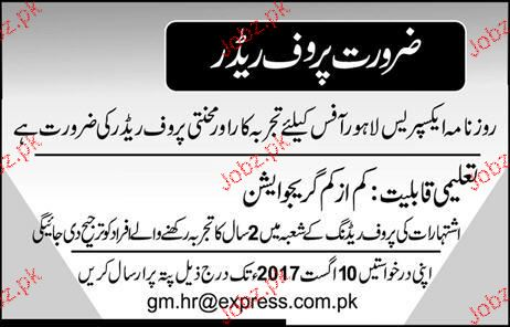 Proof Readers Job in Daily Express News