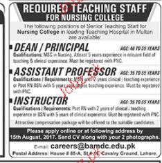 Dean / Principal, Assistant Professors Job Opportunity