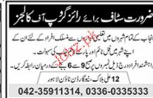 Educational Staff Job Opportunity