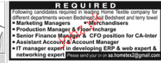 Marketing Managers, Merchandisers Job Opportunity