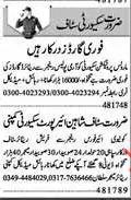 Shaheen Airport Job Opportunities