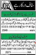 Job for Retired Army Persons
