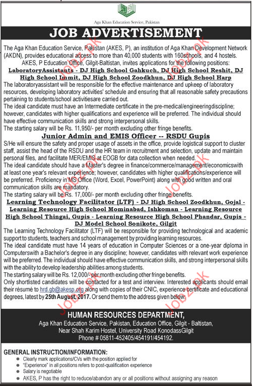 Agha Khan Education Service Requied Laboratory Assistant