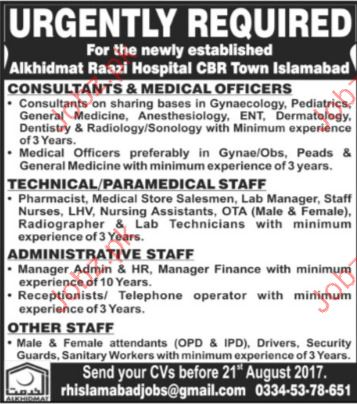 Consultants and Technical staff required
