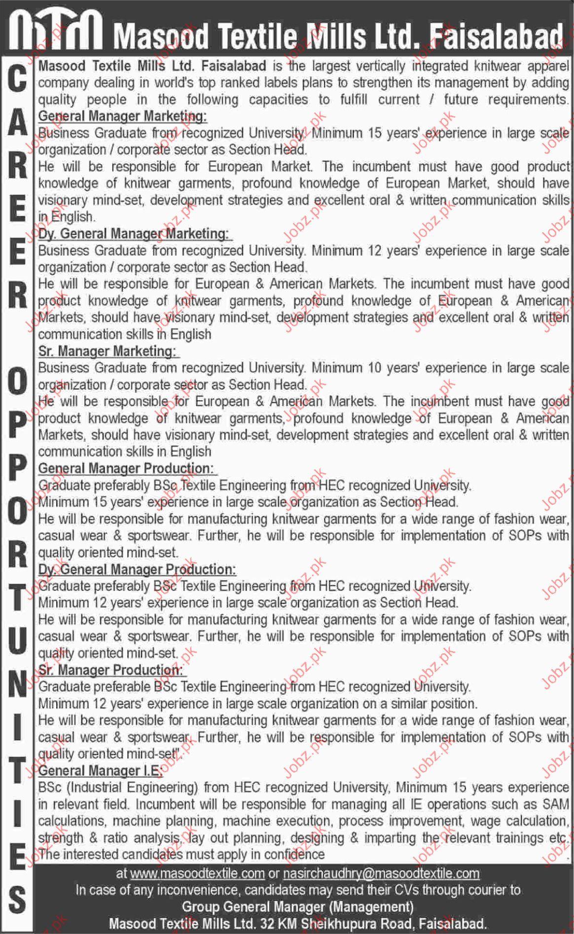 Masood Textile Mills Ltd Job Opportunity