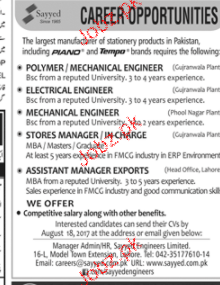 Polymer / Mechanical Engineers, Store Manager Wanted