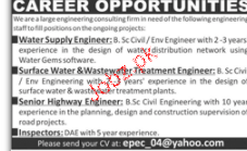 Water Supply Engineers, Waste Water Treatment Engineer Wante