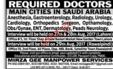 Specialists Doctors Job Opportunity