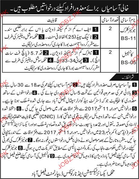 Excise and Taxation Anti Narcotics Department  Jobs