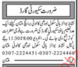 Nishat School For Boys Required Security Guards