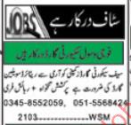 Saif Security Company Required Civilian & Fuji Guards