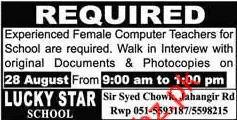 Lucky Star School Required Female Teachers