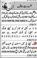 Staff Required For Cable Office