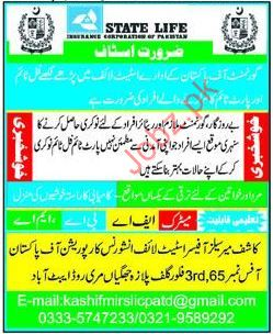 Job in State Life