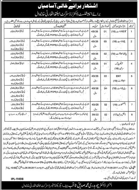 District Health Authority (DHA) Required Specialists Doctors