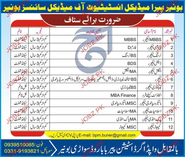 Buner Para Medical Institute of Medical Sciences Jobs