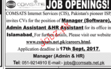 Manager Software, Admin Assistant Job Opportunity