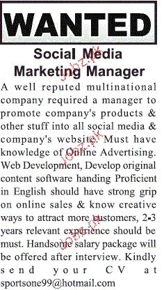 Social Media Marketing Manager Job Opportunity