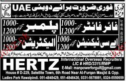 Fire Fighters, Plumbers, AC Technicians Wanted