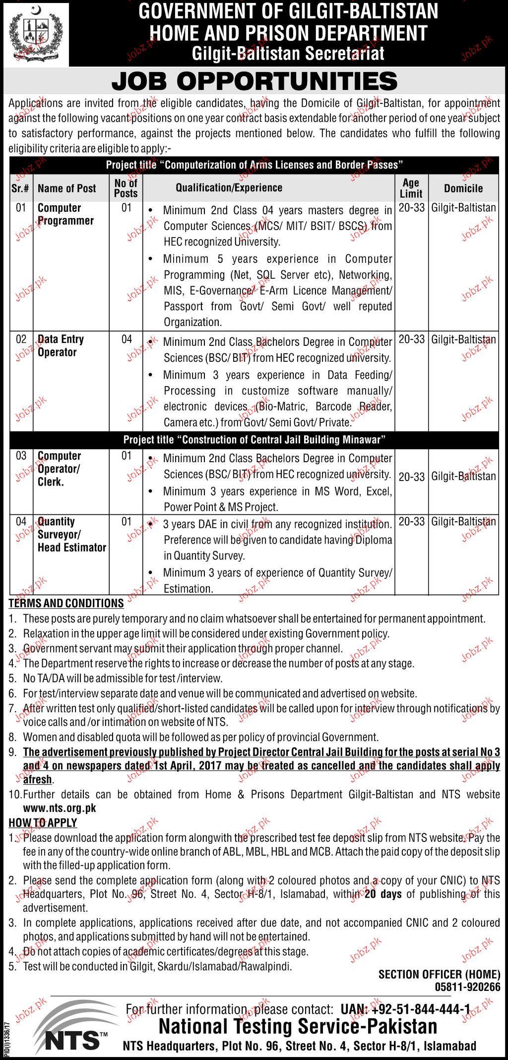 Government of Gilgit Baltistan NTS Jobs